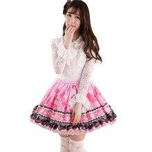 Японская Лолита консервативный Стиль Мультфильм школьная форма Милая юбка Harajuku для женщин Saia Faldas юбка женская юбки
