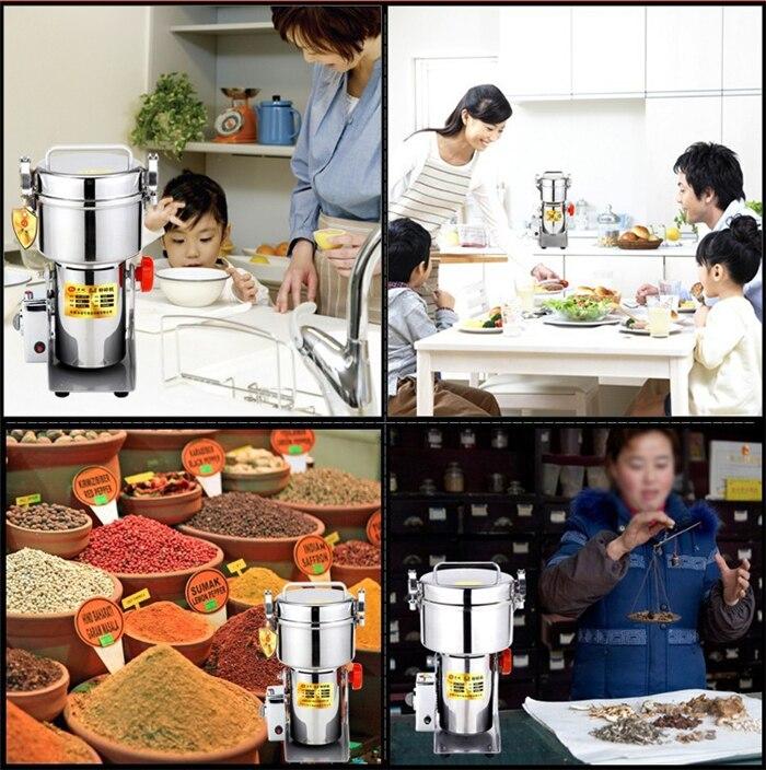 food grinder0.jpg