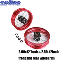 Motorcycle dirt Pit bike Rims 12mm hole 3.00x12inch & 2.50 12inch front and rear wheel rim whit CNC hub