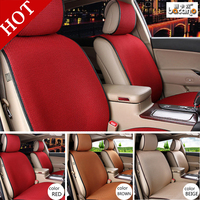 BANCANO Breathable Mesh car seat covers pad fit for most cars /summer cool seats cushion Luxurious universal size car cushion