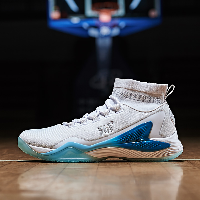 New arrival 361 professional Basketball
