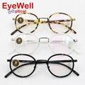 Alta qualidade Coreia Do projeto retro unisex TR90 óptico frame moda óculos redondos mais popular
