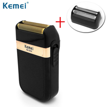 KEMEI KM-2024 USB Charging Electric Shaver for Men