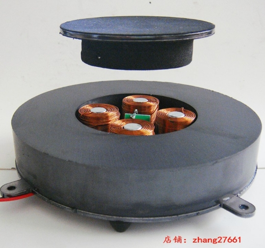 DIY magnetic levitation module Magnetic Suspension Core with LED lamp weigh 800g 1KG