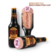 Sex Beer Bottle Masturbation Cup Real Vagina Pussy Male Masturbators Penis Orgasm Stimulation Aircraft Cup Erotic Toys For Man #
