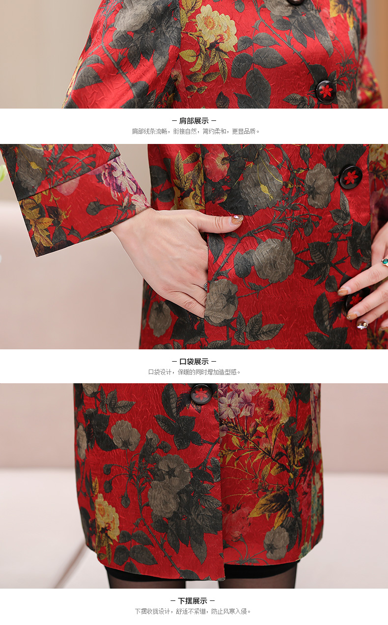 Chinese Women\'s Elegant Floral Trench Coats Single-breasted Duster Coat Matrue Woman Office Outfit Mandeau Femme Overcoats 2017 (1)