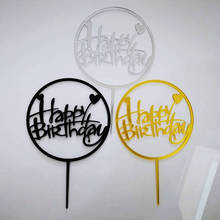 Cake Toppers Happy Birthday Wedding Gold Silver Cupcake Acrylic Topper Flags Baby Shower Baking DIY Party Decor Xmas
