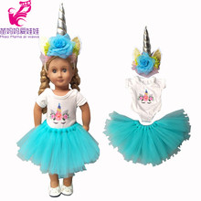 "18 inch girl doll blue dress set for 43cm Baby doll lace unicorn tutu dress doll clothes for 17"" doll clothes set(China)"
