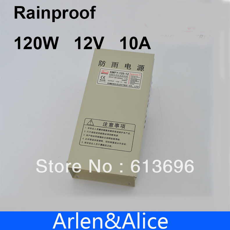 120W 12V 10A Rainproof outdoor Single Output Switching power supply smps AC TO DC for LED hot sale 12 volt switching power source supply rainproof 12v 15 200w fy 201 12 16 5a single output china