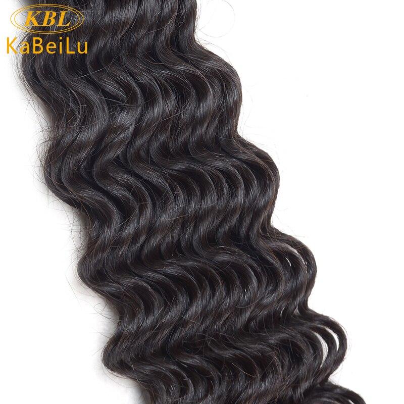 Aliexpress Buy Kbl Brazilian Virgin Hair Curly Weave Human