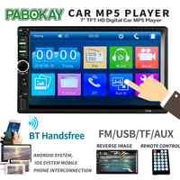 "HD 7 ""autoradio 2 din auto radio coche recorder Touchscreen audio bluetooth usb rückansicht kamera mp5 multimidio player 7018b"