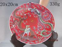 China Jingdezhen Porcelain Red Plates Painted Dragon And Phoenix Dish