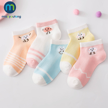 5Pairs/lot Soft Mesh Cotton Small Dumplings Newborn Boy Girls Socks Kids Baby Skarpetki Meia Infantil Miaoyoutong
