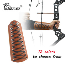 1pc Archery Arm Guard PU Leather Arm Protection Gear Elasticity Adjustable Protect Your Arms From Injury Shooting Accessories 1pc plant protection drone anti virtual folding arm tube d30mm horizontal foldable frame arm for 30mm carbon pipe connector