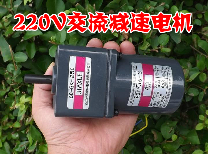 6W AC 220V  1200rpm output 6rpm metal micro gear reducer single-phase AC motor Power Tools / Equipment / DIY Accessories