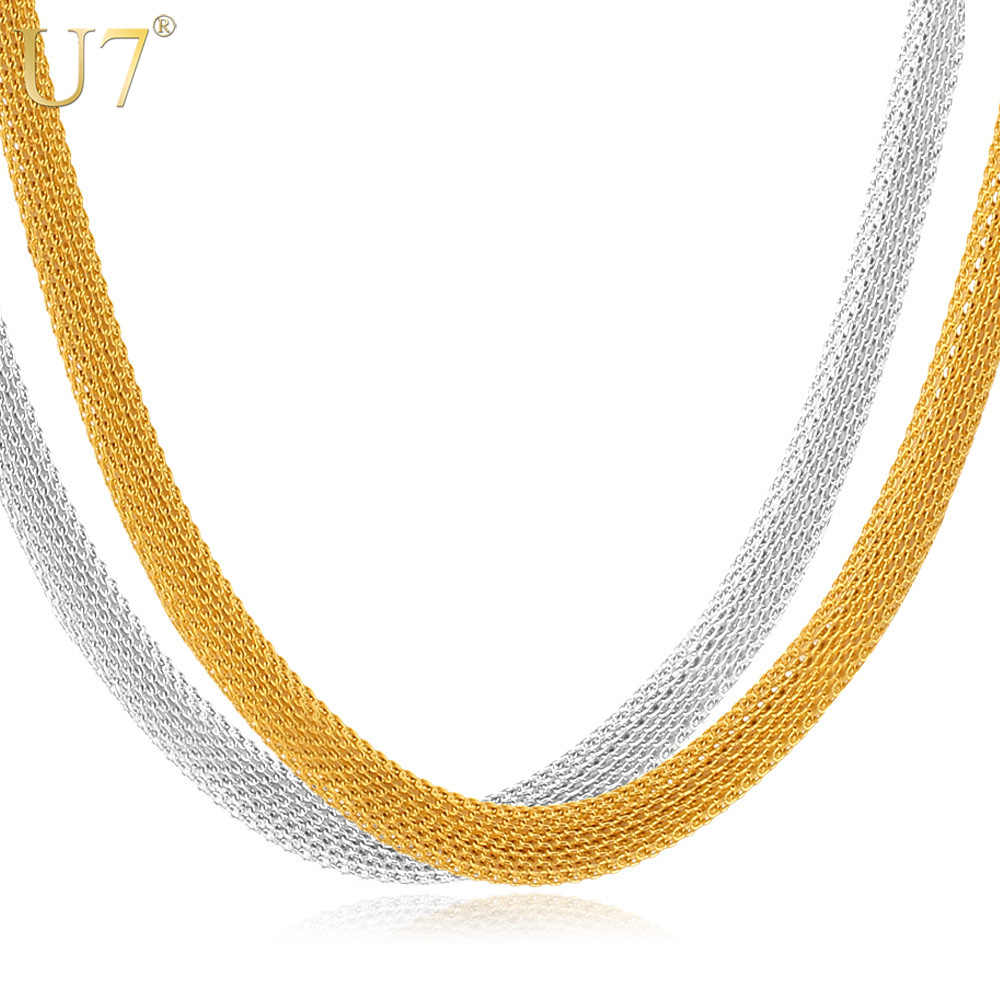 U7 Gold Color Necklace 316L Stainless Steel Trendy Resizable 6 MM Wide Net Shape Rope Chain Necklace Men Jewelry N362