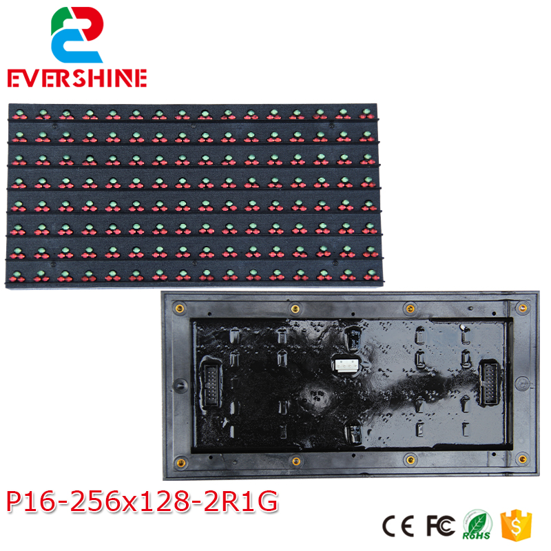 waterproof smart pixel 2r1g <font><b>led</b></font> module for <font><b>P16</b></font> size 256x128mm