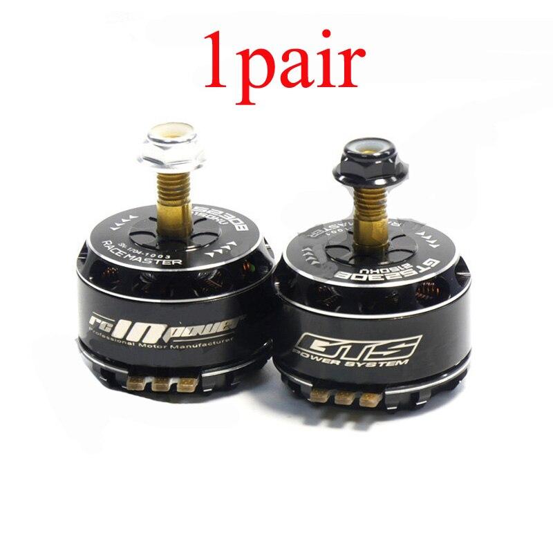 1Pair GTS2307 1950kv/2400kv GTS2308 1850kv/2150kv Motors CW CCW Brushless Motor for FPV Racing Drone Spare Parts