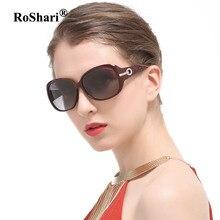 RoShari Moda gafas de Sol Polarizadas Las Mujeres diseñador de la marca Elegante Rhinestone Femenina Ladies Gafas de Sol de las mujeres gafas de sol mujer