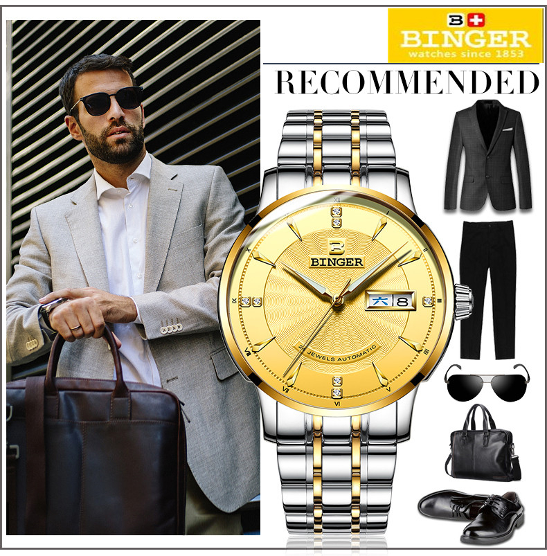 Binger Original Brand Watch Men Automatic Self-wind Stainless Steel 5atm Waterproof Business Men Wrist Watch Timepieces seagull pvd with stainless steel self wind 3 hands exhibition back automatic men s business watch m149sk
