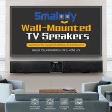 Smalody ホームシアターテレビサウンドバー 20 3w の Bluetooth スピーカー 4400 2600mah のポータブル低音ワイヤレスとリモコン Lcd ディスプレイ
