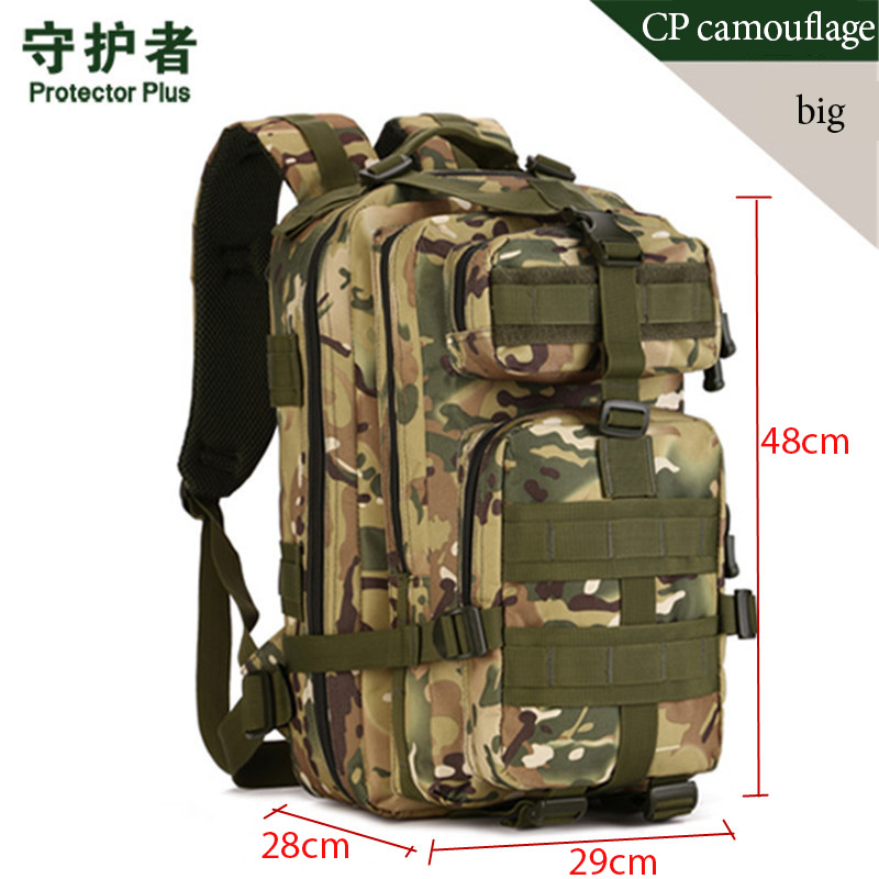 ФОТО Military men bag women 600 0 d high density nylon 40 liters backpack 3 p attack 17 inch computer trip men's bags Protector Plus