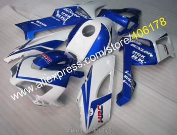 For CBR1000RR 04 05 CBR 1000RR CBR1000 RR CBR 1000 RR 2004 2005 Bodywork Fairing set (Injection molding)