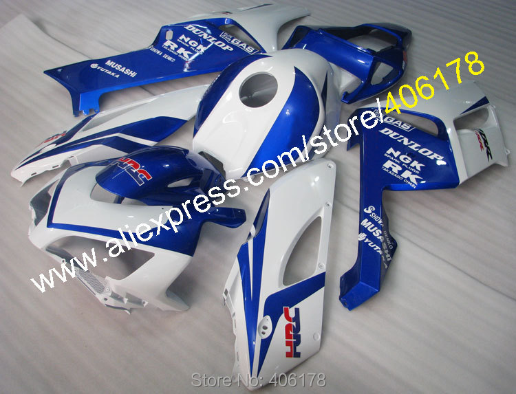Hot Sales,For Honda CBR1000RR 04 05 CBR 1000RR CBR1000 RR CBR 1000 RR HRC 2004 2005 Bodywork Fairing set (Injection molding)