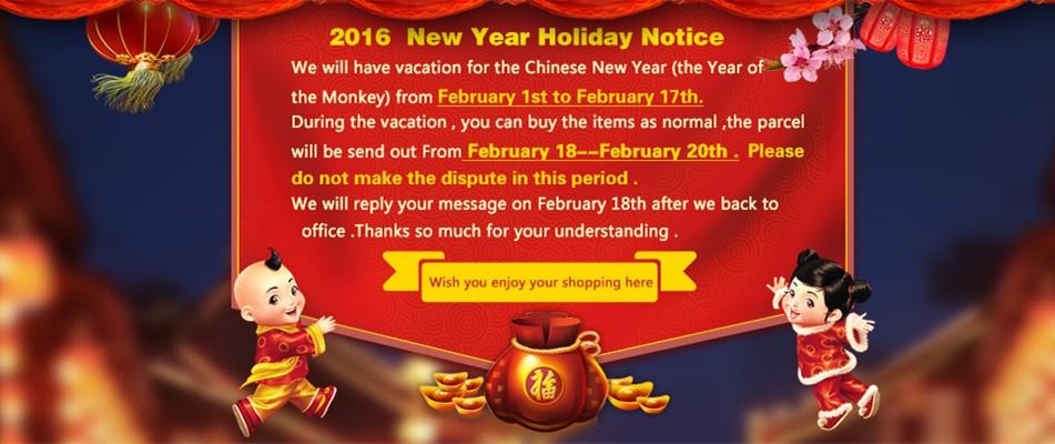 holiday notice_