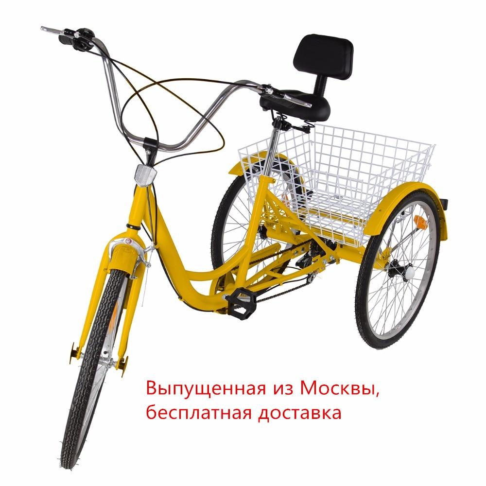 (Russia Shipping) Balanced Type Ce Cb 24 Inch Adult Tricycle Trike 3 Wheel Bike 6 Speed Shift + Shopping Basket