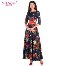58c12cc1202 S. Вкус Для женщин печати платье мода осень с принтом розы Длинные платья  хорошее качество