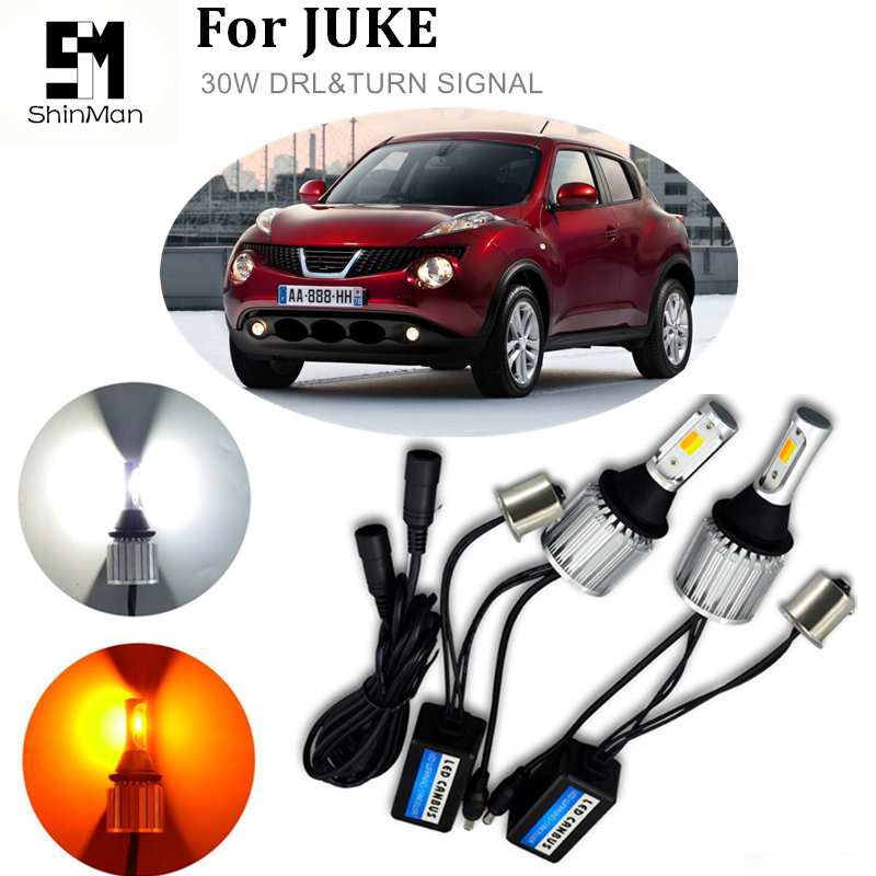 Shinman 30W COB turn signal For Nissan Juke DRL PY21W BAU15S Daytime Running Light & Front Turn Signals all in one