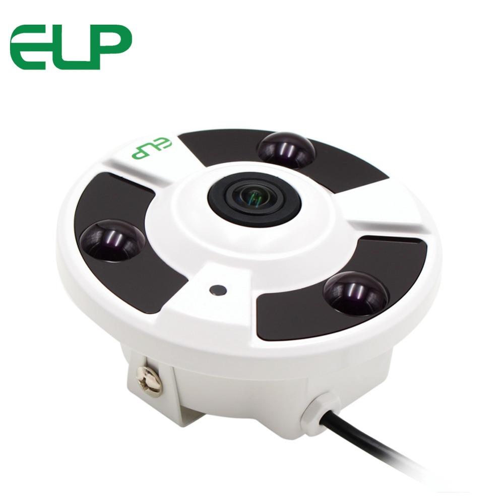 ELP security camera 2