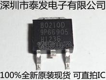 10pcs/lot B0210D 10pcs lot rs2006efv