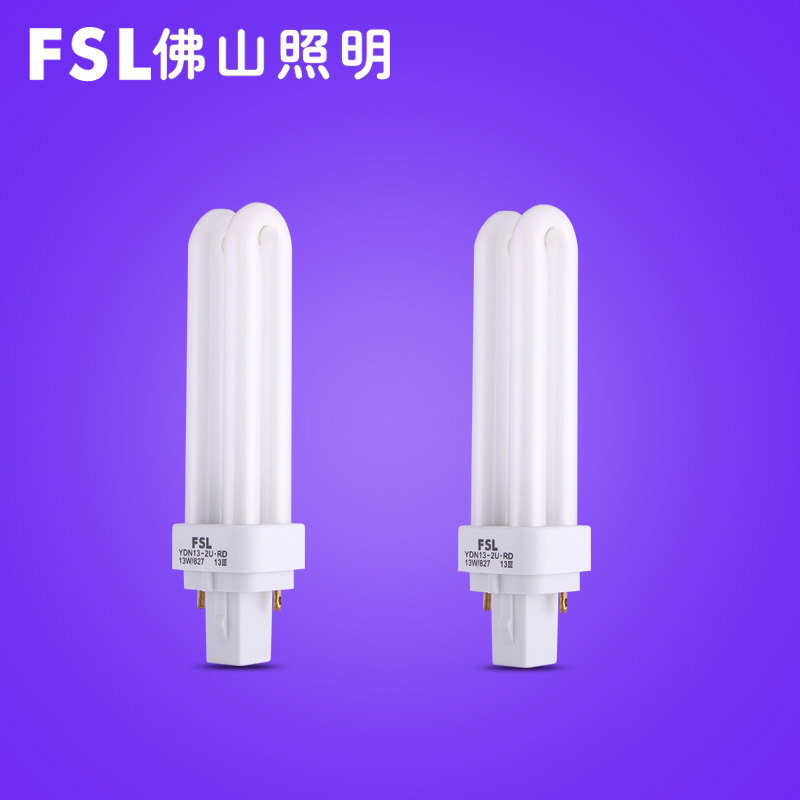 E27 13W led energy saving bulb tube Plug <font><b>2</b></font> <font><b>pin</b></font> <font><b>4</b></font> <font><b>pin</b></font> downlight plug-in home white light indoor bed room lamp CFL fluorescent image