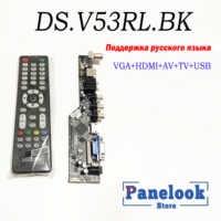 V53 DS. v53RL DS. v53RL. BK Universal LCD TV Controller Driver Board PC/VGA/HDMI/USB Interface