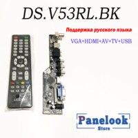 V53 ds. v53rl ds. v53rl. bk universal controlador de tv lcd placa driver pc/vga/hdmi/interface usb|Acessórios de Equipamentos de DJ| |  -