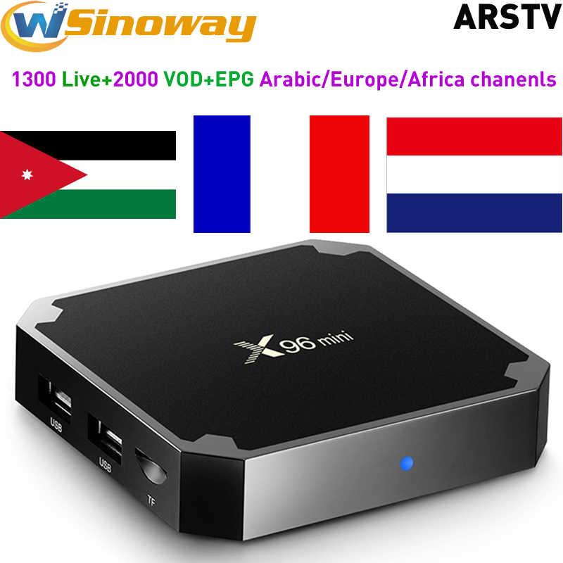 Arabic IPTV X96 mini TV set top box android 7 1 ARSTV APK no