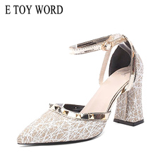 E TOY WORD Sandals women 2019 Spring Summer pointed toe high heels thick heel shoes Comfortable Strap Buckle Women sandals