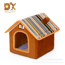 DannyKarl Teddy Small Large Dog Bed Cat Nest House New Arrivals Pet  Supplies Washable Kennel Mat Type