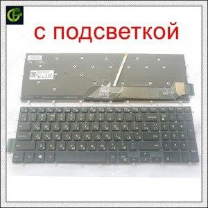 Image 2 - רוסית מקלדת עם תאורה אחורית עבור Dell Inspiron 15 משחקים 7566 7567 5570 5770 5775 5575 7570 7577 RU מחשב נייד מקלדת
