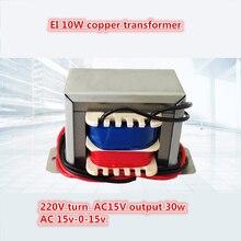 Transformador de Audio 30 w Dual AC 15 v Salidas de preamplificador transformador de placa de protección Del Altavoz 15-0-15v
