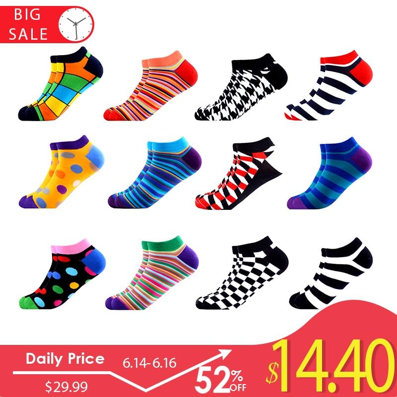 SANZETTI 12 Pairs/Lot Men Summer Happy Combed Cotton   Socks   Casual Plaid Striped Dot Design   Socks   Funny Colorful Dress Gift   Socks