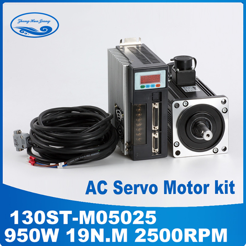 950W cnc servo kit 130ST-M05025 ac servo motor 1500rpm 6N.M ac servo drive and motor 57 brushless servomotors dc servo drives ac servo drives engraving machines servo