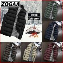 Mens Vest and Coat Plug Cotton Winter Warm Couple Slim Fit Jacket Casual