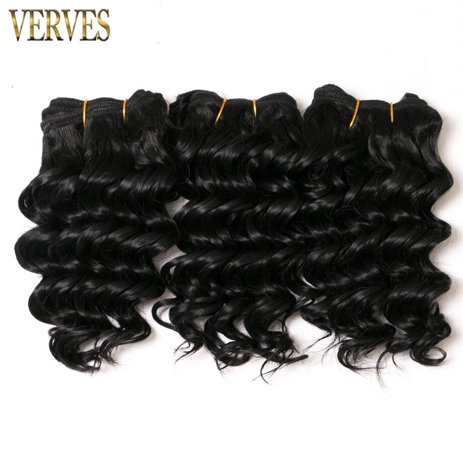 2 styck / set djupvåg 8 tums bob kort stil 100g / set Syntetiska - Syntetiskt hår - Foto 3