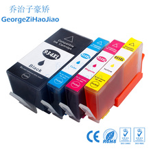 4 pcs 935 934XL ink cartridge compatiblefor For HP934 HP935 Officejet pro 6230 6830 6835 6812