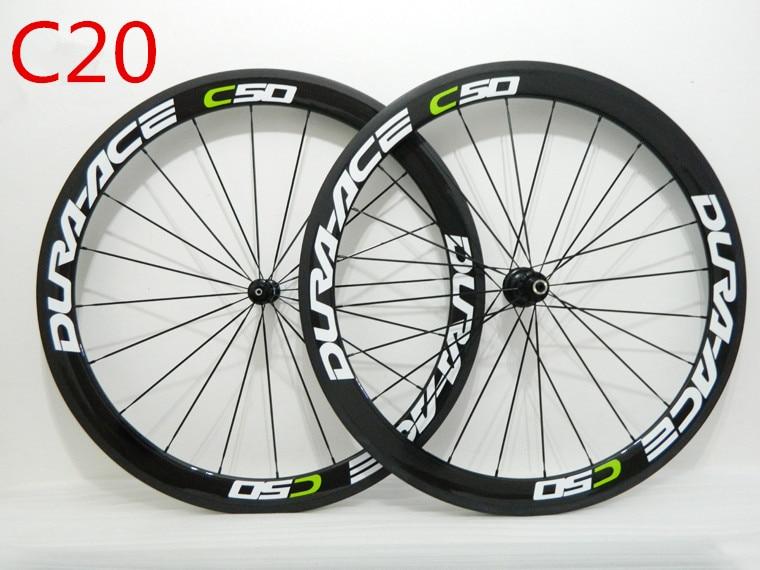 carbon clincher wheels 50mm (1)_