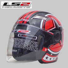 Free shipping genuine new LS2 OF501 motorcycle helmet half helmet extended wear lenses / black and red / Time Machine