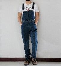 Men s Fashion Pocket Denim Overalls For Boys Male Casual Loose Jumpsuits Plus Large Size Jeans